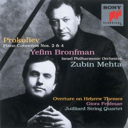 プロコフィエフ:ピアノ協奏曲