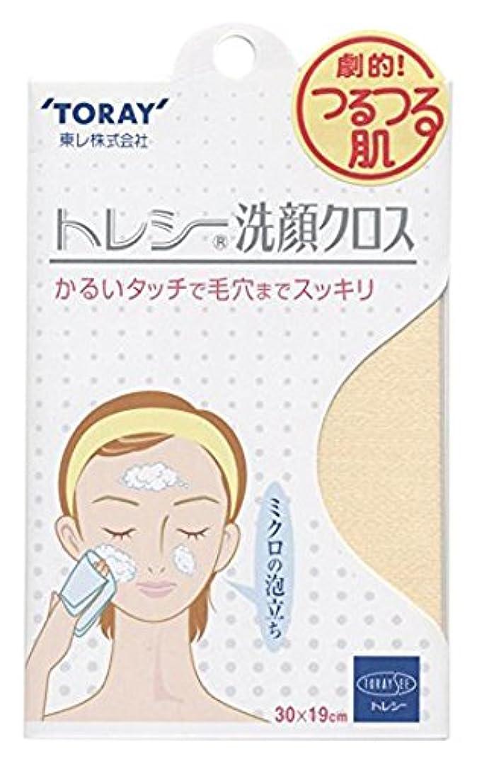 業界ドレインスリッパトレシー 洗顔クロス Mサイズ クリーム
