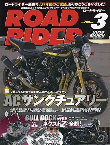 ロードライダー 2019年 03 月号 [雑誌]
