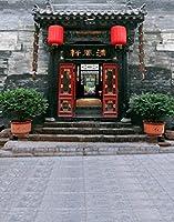 石床Chinese Traditional家写真Backdrops写真小道具Studio背景5x 7ft