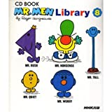 MR.MEN Library〈8〉 (CD BOOK)