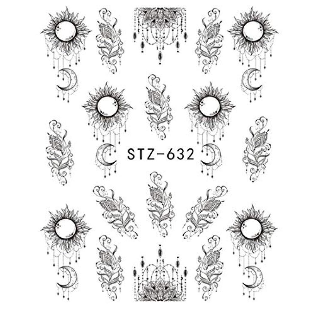 ドメインピアジャケットSUKTI&XIAO ネイルステッカー 完全な美1シートの釘水ステッカーDiyの黒の抽象的なイメージの釘のアートペーパーの装飾のマニキュア様式用具、Stz632