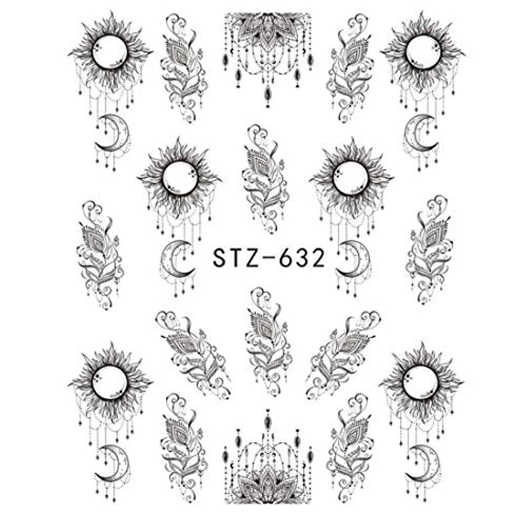 ぼろリフト愛情SUKTI&XIAO ネイルステッカー 完全な美1シートの釘水ステッカーDiyの黒の抽象的なイメージの釘のアートペーパーの装飾のマニキュア様式用具、Stz632