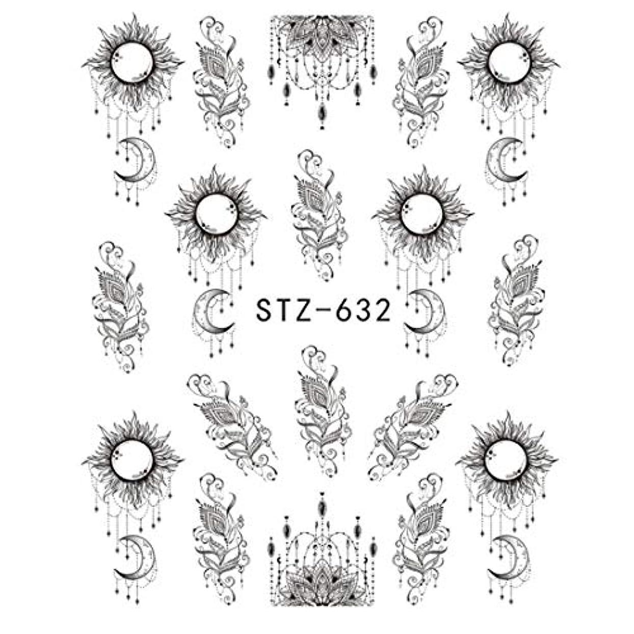 症状男英語の授業がありますSUKTI&XIAO ネイルステッカー 完全な美1シートの釘水ステッカーDiyの黒の抽象的なイメージの釘のアートペーパーの装飾のマニキュア様式用具、Stz632