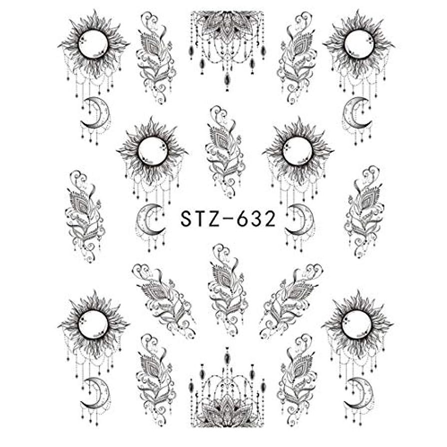 下メンテナンス文房具SUKTI&XIAO ネイルステッカー 完全な美1シートの釘水ステッカーDiyの黒の抽象的なイメージの釘のアートペーパーの装飾のマニキュア様式用具、Stz632