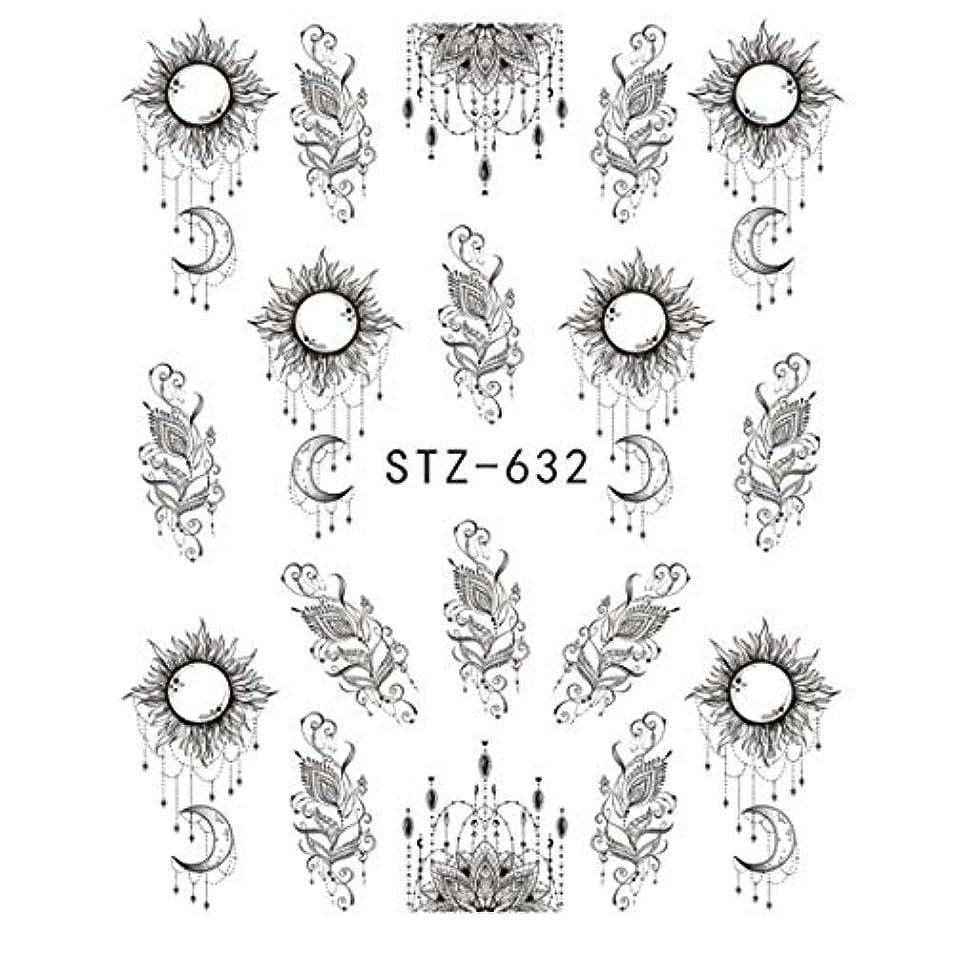 縁石引き渡す出会いSUKTI&XIAO ネイルステッカー 完全な美1シートの釘水ステッカーDiyの黒の抽象的なイメージの釘のアートペーパーの装飾のマニキュア様式用具、Stz632