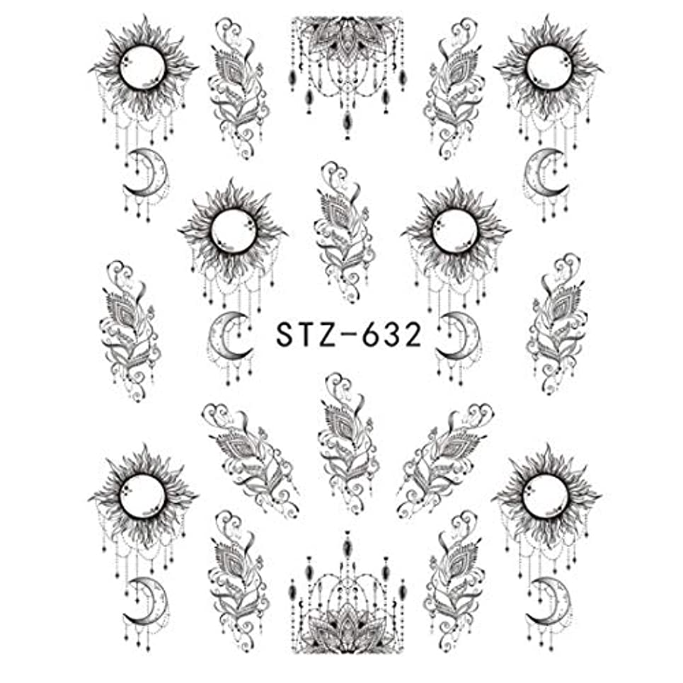 形式債権者それからSUKTI&XIAO ネイルステッカー 完全な美1シートの釘水ステッカーDiyの黒の抽象的なイメージの釘のアートペーパーの装飾のマニキュア様式用具、Stz632