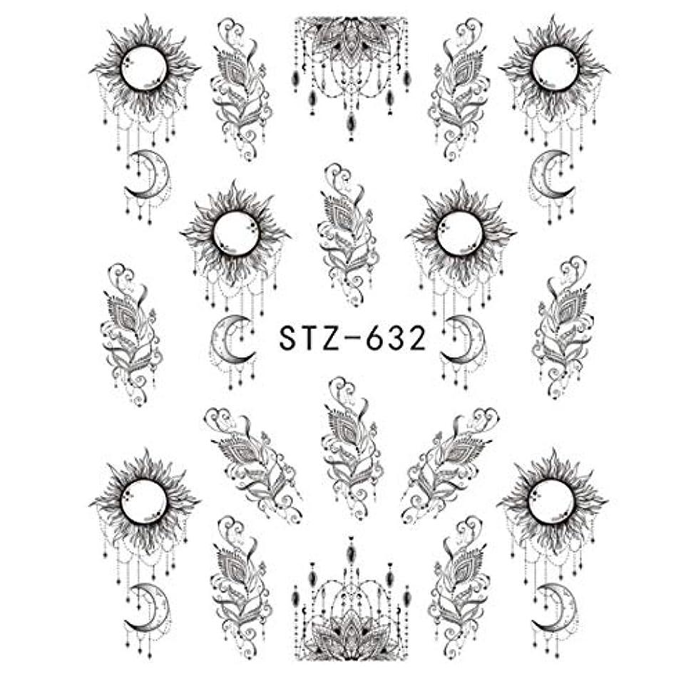 お手入れホイスト論争の的SUKTI&XIAO ネイルステッカー 完全な美1シートの釘水ステッカーDiyの黒の抽象的なイメージの釘のアートペーパーの装飾のマニキュア様式用具、Stz632