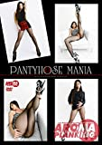 PANTYHOSE MANIA 藍花 アロマ企画 [DVD]