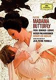 Madama Butterfly [DVD] [Import]