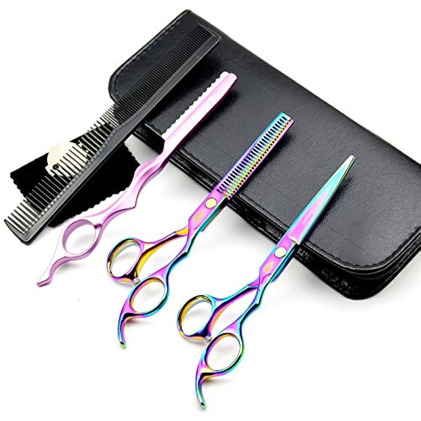 順番ひいきにする床を掃除する[HUNTERrapoo] 6インチ理髪はさみ プロ用 ヘアカット 美容師 理容師 トリマー シザー セット 美容師 トリマー