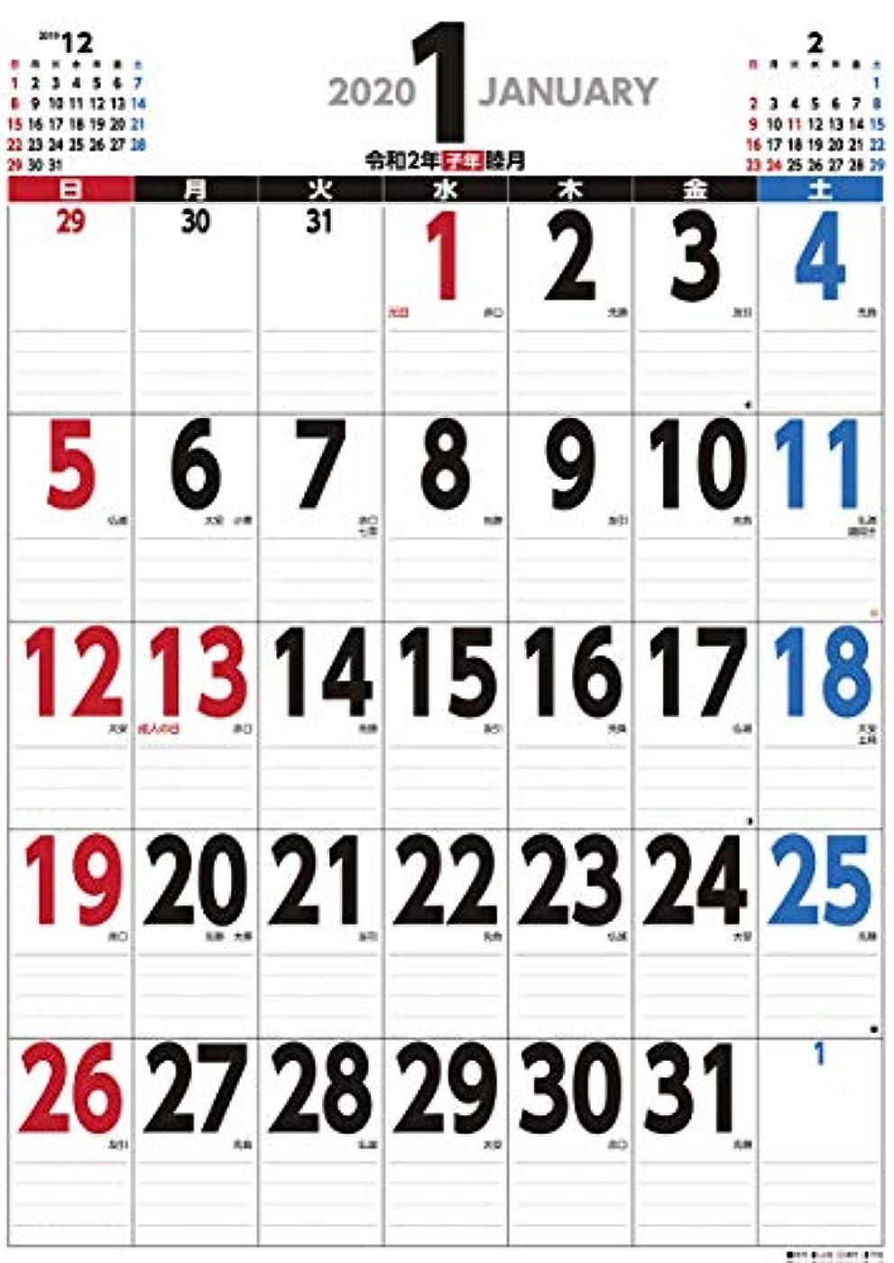 ジョージスティーブンソンびっくりするトントライエックス ジャンボ スケジュール B2タテ型 2020年 カレンダー CL-663 壁掛け 書き込み