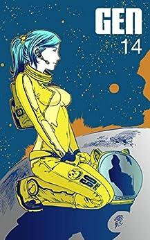 [Lumo, Kabaya, Kosuke, Love, Isora, Azumi, Taguchi, Hajime, Nukuharu]のGEN #14 (GEN: 14) (English Edition)