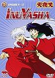 InuYasha, Vol. 03, Episode 09-12