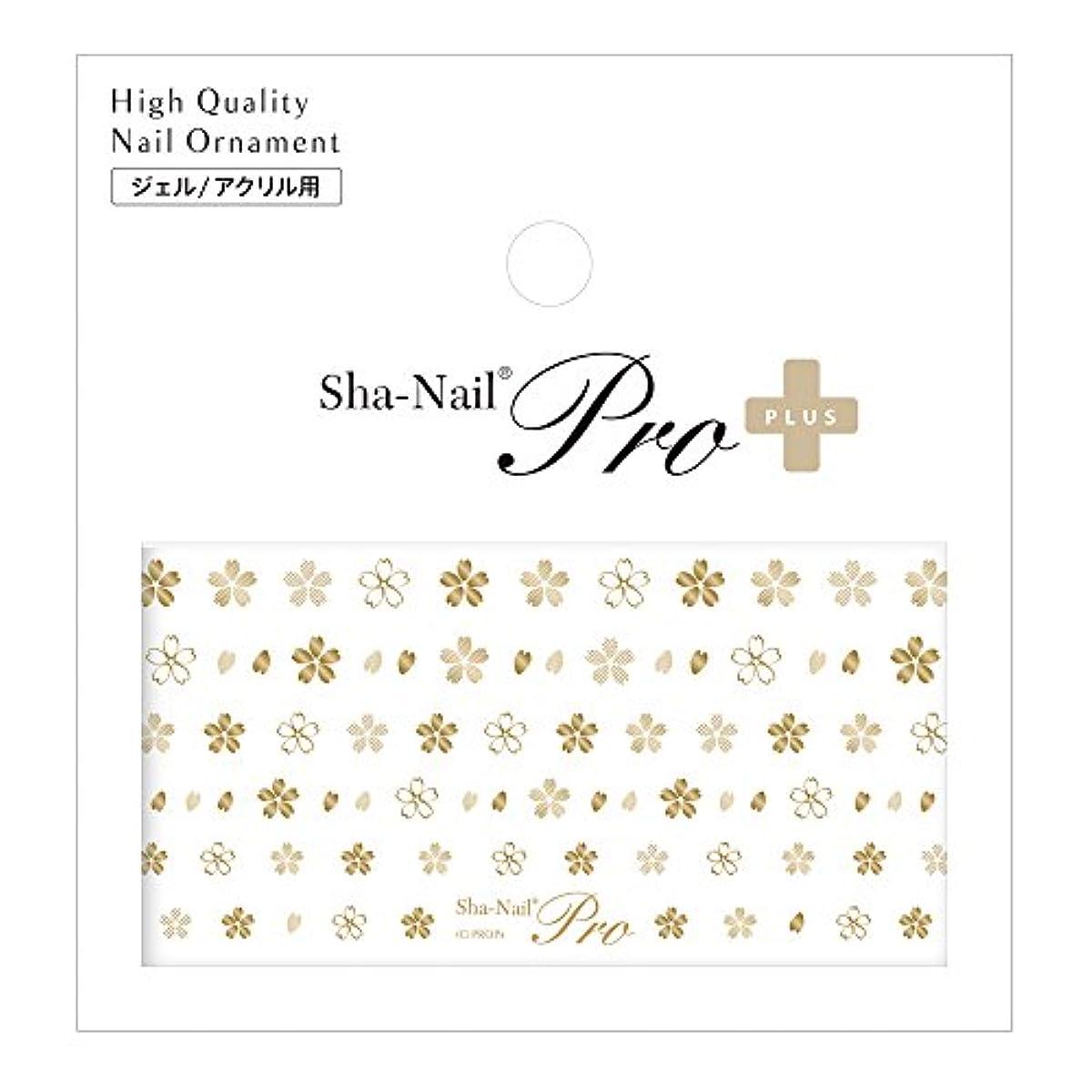 引き付けるアクセル印象派Sha-Nail PLUS さくらブロッサムゴールド