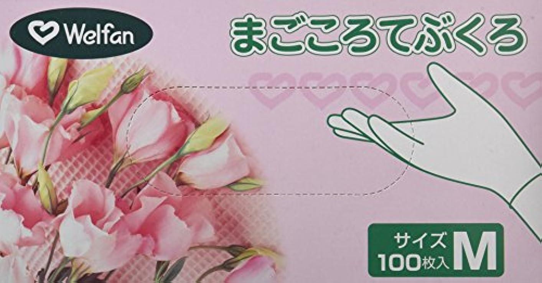 十分に繊毛編集するウェルファン プラスティックグローブ まごころ手袋 Powder Mサイズ
