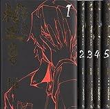 装甲悪鬼村正 魔界編 コミック 全5巻完結セット (ブレイドコミックス)