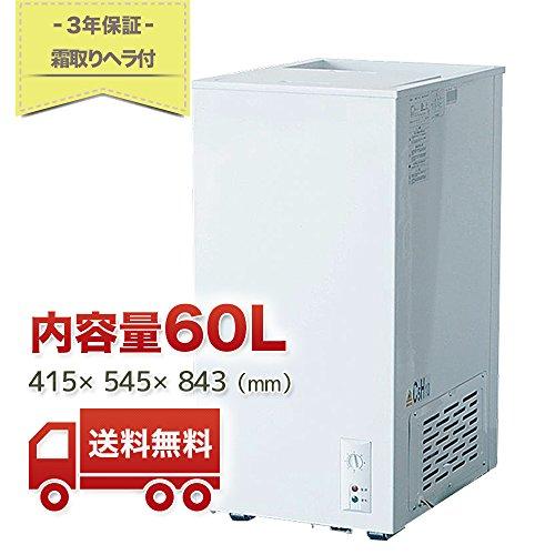 シェルパ 冷凍ストッカー(冷凍庫)60L NS-60-SOR -