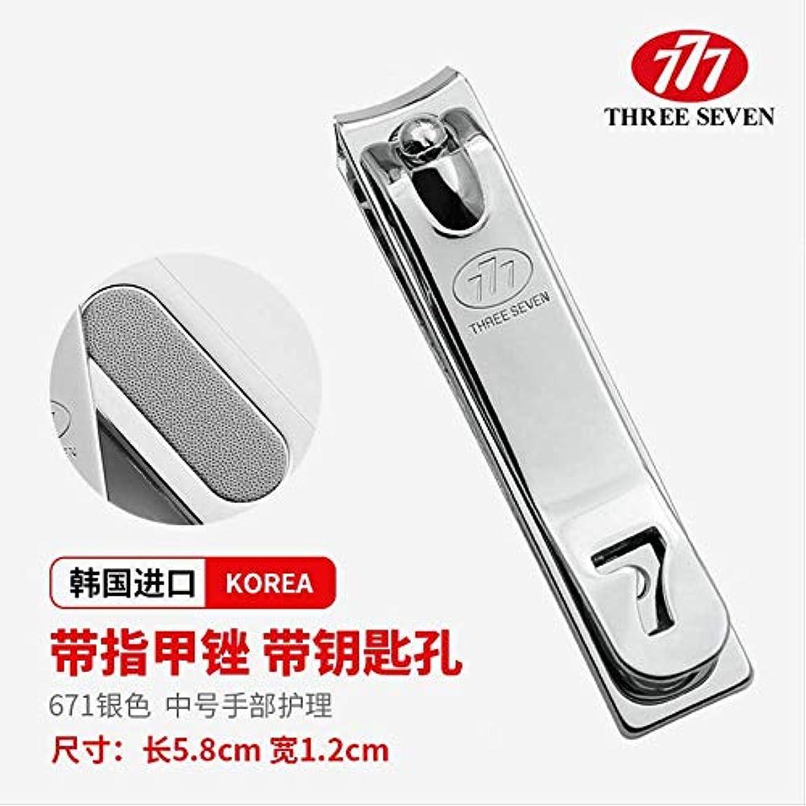 ジャンクション湿度理容室韓国777爪切りはさみ元平口斜め爪切り小さな爪切り大本物 N-671G