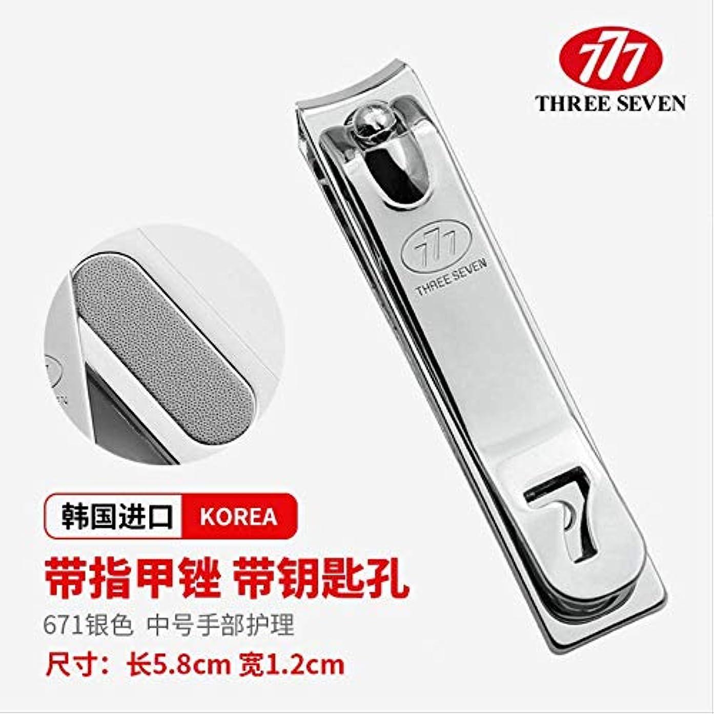 ピル感心するトラップ韓国777爪切りはさみ元平口斜め爪切り小さな爪切り大本物 N-671G