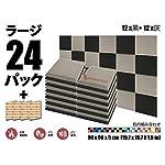 スーパーダッシュ24個黒とグレー50 x 50 x 5 cm防音フラットベベルフォームスタジオトリートメントウォールパネルタイルSD1039