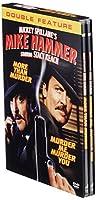 Mickey Spillane's Mike Hammer/ [DVD] [Import]