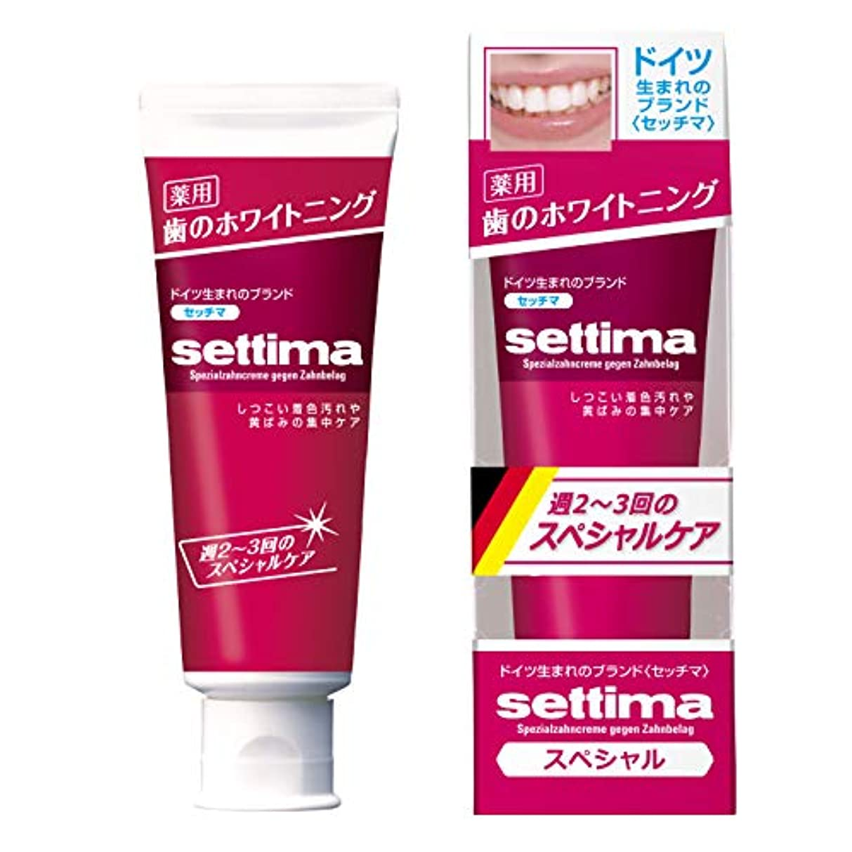 ピケ枯渇モトリーsettima(セッチマ) ホワイトニング 歯みがき スペシャルケア [ペパーミントタイプ] 80g