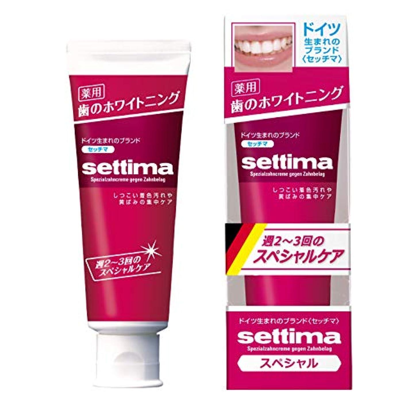 逸話シットコムブリード[医薬部外品] settima(セッチマ) ホワイトニング 歯みがき スペシャルケア [ペパーミントタイプ] <ステインケア タバコのヤニ取り フッ素配合 虫歯予防> 80g