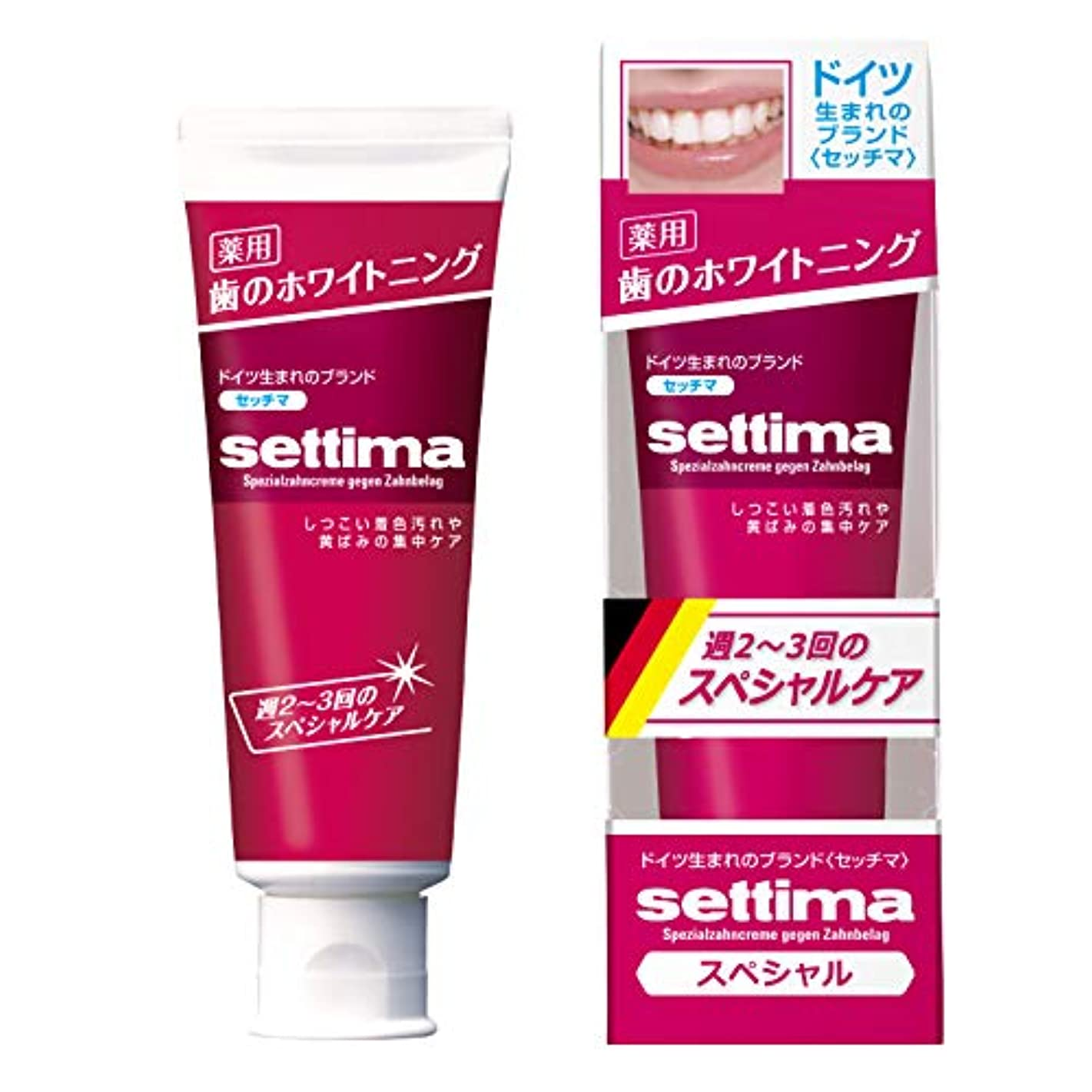 瞑想的ソース悲しい[医薬部外品] settima(セッチマ) ホワイトニング 歯みがき スペシャルケア [ペパーミントタイプ] <ステインケア タバコのヤニ取り フッ素配合 虫歯予防> 80g