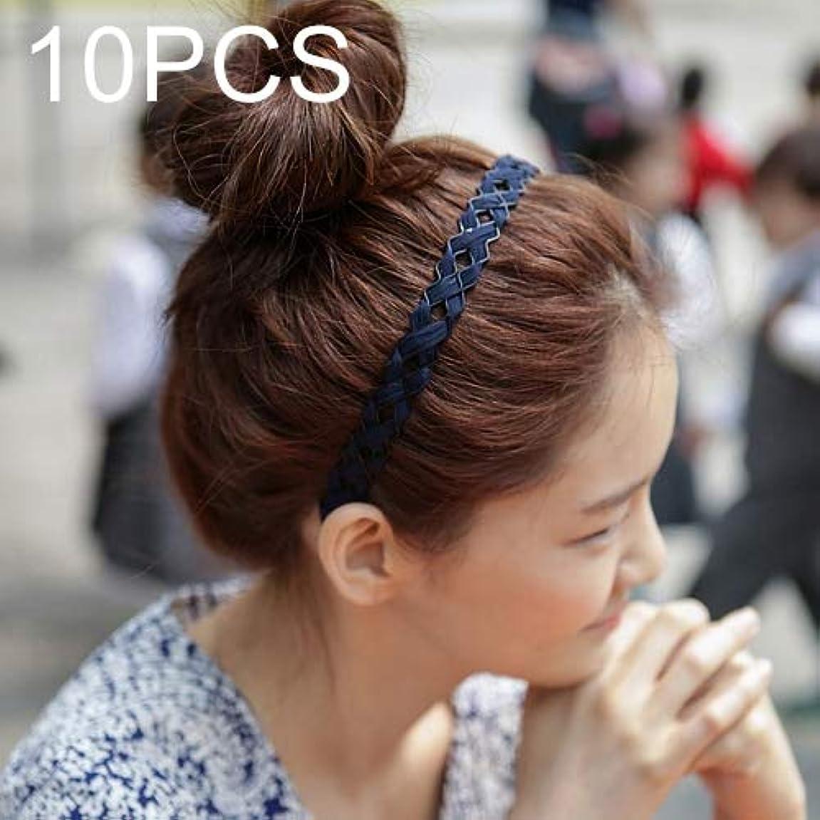 ニックネームにおい評価可能Hairpinheair YHM 10ピース中空編みスタイルヘアフープ帽子ランダムカラー配達