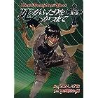 死がふたりを分かつまで 13巻 (デジタル版ヤングガンガンコミックス)