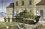 プラッツ 1/35 第二次世界大戦 ドイツ軍 キングタイガー ポルシェ砲塔 w/ツィメリットコーティング