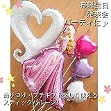プリンセス オーロラ バルーンギフト 装飾 飾りつけ デコレーション スティックバルーン 5本セット プリンセスオーロラ