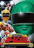 超力戦隊オーレンジャー VOL.2[DVD]