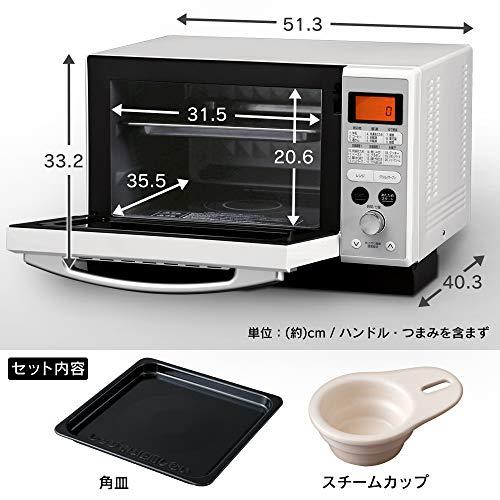 アイリスオーヤマ『スチームオーブンレンジ(MO-F2402)』