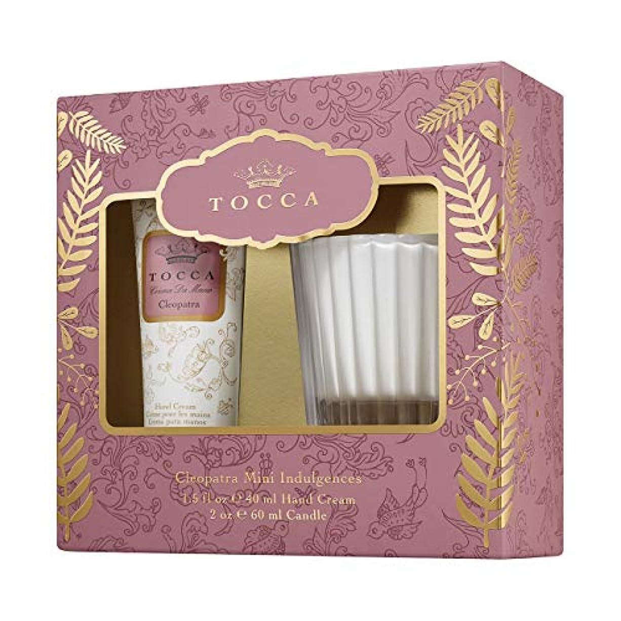 素晴らしき本能池TOCCA ホリデーセットパルマ クレオパトラの香り(ハンドクリームとキャンドルの贅沢ギフト)