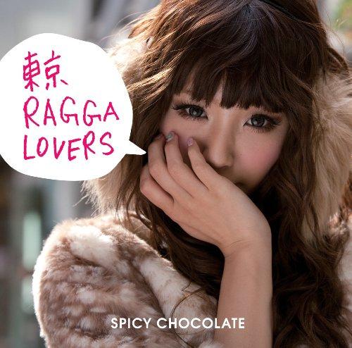 【しあわせ ft. Ms.OOJA & SALU/SPICY CHOCOLATE】幸せとはズバリ?!の画像
