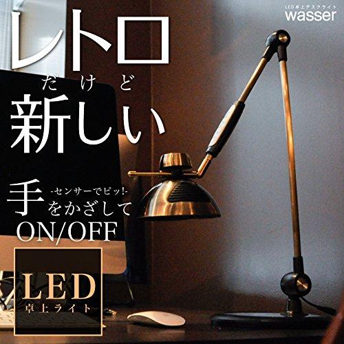 デスクライト led おしゃれ 学習机 LEDデスクライト LEDデスクスタンド レトロ タッチ式無段階調光 調色可能 デスクスタンドライト アームライト アンティーク 目に優しい 卓上ライト 電気スタンド ゴールド