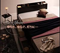 モダンライト・コンセント付き収納ベッド【Yuan】ユアン【ポケットコイルマットレス付き】ダブル ナチ