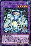 プランキッズ・ウェザー パラレル 遊戯王 ヒドゥン・サモナーズ dbhs-jp018