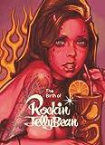 The Birth of Rockin'Jelly Bean (WANIMAGAZINE ART BOOK)