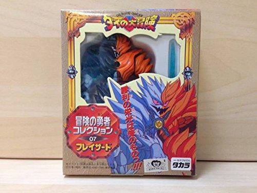 新品フレイザード ダイの大冒険 冒険の勇者コレクション07