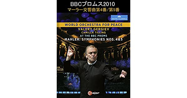 Amazon.co.jp: BBCプロムス2010 ...