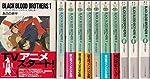 BLACK BLOOD BROTHERS 文庫 1-11巻セット (富士見ファンタジア文庫)