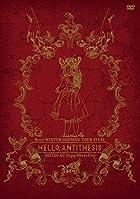 Royz WINTER ONEMAN TOUR 「HELLO,ANTITHESIS」 ~2017.01.07 Zepp DiverCity~【初回限定盤】 [DVD](近日発売 予約可)