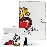 dtab Compact d-02K docomo ドコモ タブレット 手帳型 タブレットケース タブレットカバー カバー レザー ケース 手帳タイプ フリップ ダイアリー 二つ折り 000909