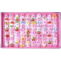 Emorefun かわいい おもちゃの指輪セット 子供用 女の子 プレゼント 縁日 景品 お祭り (100個)