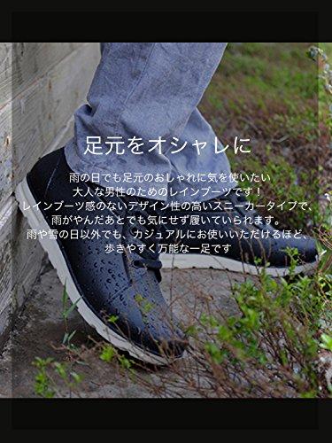 praise (プレイズ) スニーカー風レインブーツ レインシューズ 雨靴 メンズ 26.5 ブラック