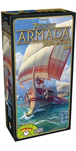 世界の七不思議:艦隊 日本語版