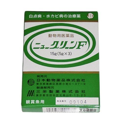 ニューグリーンF 15g (5g×3)1箱 動物用医薬品